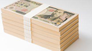 1,000万円のキャッシュフローが必要か